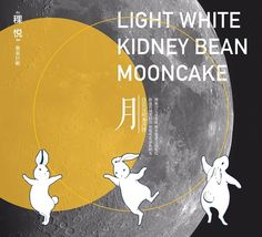 Greens轻食月饼 | 无添加 | 好吃得不像是月饼 Food Poster Design, Event Poster Design, Book Cover Design, Book Design, Chinese Festival, Mooncake, Collage Design, Japanese Graphic Design, Mid Autumn Festival