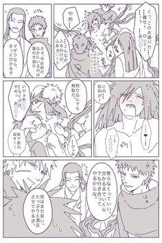 Obito, hashirama, Tobirama x madara ( Rund 3 ) Naruto Comic, Anime Naruto, Sasuke X Naruto, Naruto Cute, Naruto Shippuden Anime, Sasunaru, Otaku Anime, Boruto, Madara Uchiha