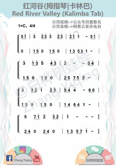 Easy Piano Songs, Piano Music, Piano Sheet, Sheet Music, Kalimba, Tabata, Music Notes, Lyrics, Random