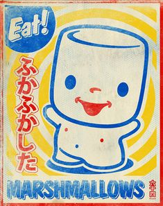 Marshmallow Candy Line this is for Emma lol write hug me when drawing Japanese Pop Art, Japanese Graphic Design, Vintage Japanese, Japanese Graffiti, Japan Illustration, Vintage Prints, Vintage Posters, Cute Marshmallows, Oriental