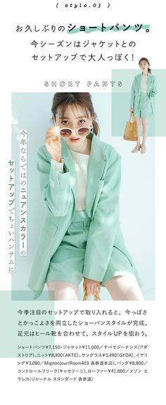 Fashion Web Design, Social Media Design, Fasion, Art Direction, Magazine, Womens Fashion, Summer, Poster, Image