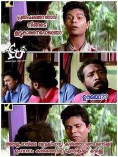 പവ എങങന സഹകകനന എനത ? :'(   #icuchalu #currentaffairs  Credits : Prasad Rao  ICU