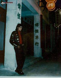 Michael in Tokyo