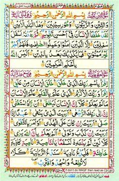 Gateway to Quran: Colour Coded Quran - Para 30 Surah Al Quran, Quran Tafseer, Quran Pak, Learn Quran, Learn Islam, Islamic Phrases, Islamic Messages, Quran Quotes Love, Islamic Love Quotes