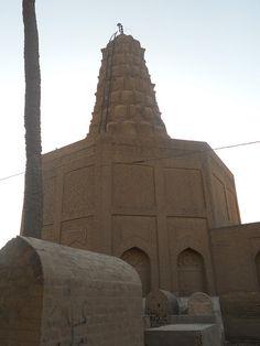 Baghdad  Shaikh omar