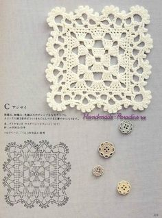 Photo from album Crochet Motif Patterns, Crochet Blocks, Crochet Diagram, Crochet Chart, Crochet Squares, Crochet Designs, Crochet Dollies, Crochet Gifts, Crochet Ornaments