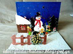 ιδέες για δασκάλους: Χριστουγεννιάτικη 3d κάρτα!