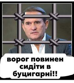 Ukraine, Baseball Cards, Sports, Ua, Twitter, Hs Sports, Sport