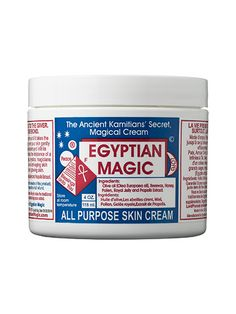 Urban Outfitters Beauty Products - Egyptian Magic All Purpose Skin Cream