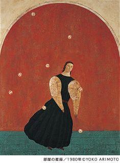 有元利夫展 -天空の音楽- / 酒田市美術館 Japanese Artists, Red Background, Footprint, Akira, Pet Birds, Art Museum, Painting & Drawing, Renaissance, Folk