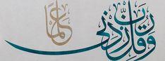 Dubai International Arabic Calligraphy Exhibition - Part I ...