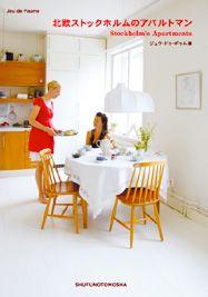 Stockholm´s Apartments by Jeu de Paume