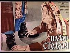 Назар Стодоля - 1937  Исторический фильм по пьесе Шевченко