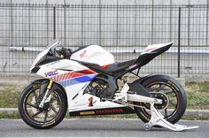 CBR 250 RR Race Edition