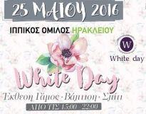 Έρχεται το White Day στον Ιππικό Όμιλο Ηρακλείου!