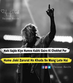 Bad Quotes, Cute Quotes For Life, Attitude Quotes For Girls, Love Quotes In Hindi, Girl Quotes, Funny Quotes, Shayari Status, Allah Quotes, Attitude Status