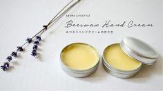 How to make beeswax aroma hand cream Bright Nail Polish, Bright Nails, Cuticle Remover, Cuticle Oil, Nail Pen, Ingrown Toe Nail, Nail Plate, Handmade Cosmetics, Keeping Healthy