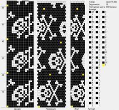 Skull and bone bead crochet Crochet Bracelet Pattern, Loom Bracelet Patterns, Bead Crochet Patterns, Bead Crochet Rope, Crochet Designs, Beading Patterns, Beaded Crochet, Peyote Beading, Seed Bead Jewelry