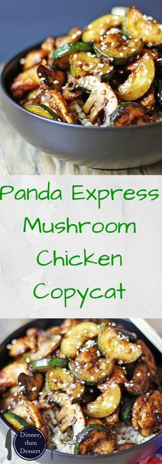Panda Express Zucchini and Mushroom Chicken in just 20 minutes! You'll be sitting down to dinner faster than you could drive there and pick some up and come home! Lightly sauteed zucchini and mushrooms in a soy ginger and garlic sauce with a splash of vinegar.