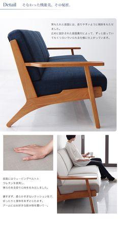北欧デザイン木肘ソファ【Lulea】ルレオ3人掛け - おしゃれなインテリア家具ショップCCmart7