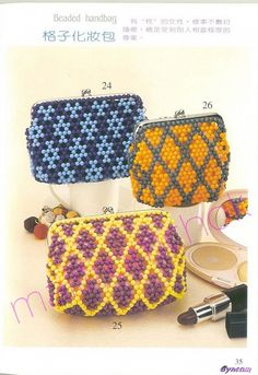 2 patterns for beaded bags