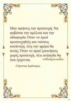 Quotes, Saints, Quotations, Quote, Shut Up Quotes