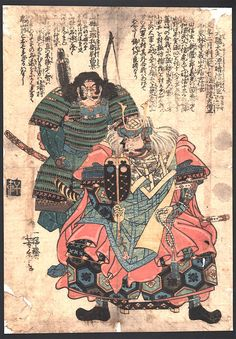 Utagawa Kuniyoshi: Kyumonryu Shishin, Chokanko Chintatsu 九紋龍史進, 跳澗虎陳達 (Shi Jin and Chen Da) / Tsuzoku Suikoden goketsu hyakuhachinin no hitori 通俗水滸傳濠傑百八人一個 (One of the 108 Heroes of the Popular Water Margin) - British Museum Tattoo Samurai, Samurai Art, Suikoden, Traditional Japanese Art, Japanese Tattoo Art, Kuniyoshi, Japanese Illustration, Memorial Museum, Irezumi