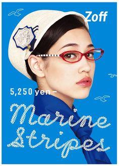 Zoff(ゾフ)が新作メガネ Marine Stripes(マリン・ストライプ)発売 - メガネフレームニュース | GLAFAS(グラファス)- メガネ・サングラス総合情報サイト~メガネのことなら!グラファス
