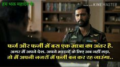 🇮🇳🇮🇳🇮🇳 Indian Army