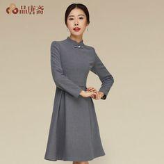 长袖秋季连衣裙时尚裙装气质立领中国风森女文艺复古民族风连衣裙