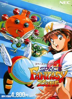 Poster for the unreleased SPACE FANTASY ZONE.