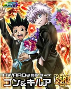 Hunter x Hunter trading card Gon and Killua with flowers. OMG TOO CUUTTEE I CAN'T