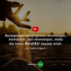 Doa, Islamic Quotes, Quran, Allah, Words, Holy Quran, Horse