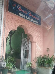 The oldest moti mahal in delhi with the best butter chicken..