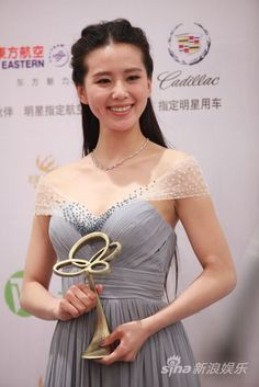 Liu Shi Shi