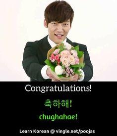 """""""Congratulations"""" in Korean."""