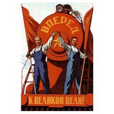 """Forward Toward The Great Goal!"" Sino-Soviet friendship poster featuring train"