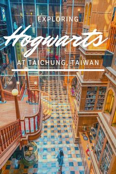 Taiwan: The Wizarding World of Miyahara in Taichung - The Mimi Odyssey Taipei Travel, Asia Travel, Solo Travel, Travel Tips, Beach Travel, Budget Travel, Taiwan Night Market, Southeast Asia, Travel Around
