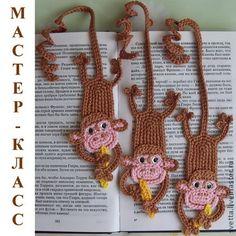 Мастер-класс `Закладка `Озорная обезьянка`. Предлагаю Вашему вниманию мастер-класс по вязаной крючком закладке в виде веселой обезьянки.    МК содержит подробное поэтапное описание вязания закладочки, подкрепленное множеством фотографий, справочными…