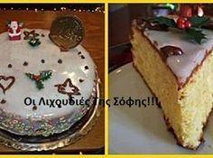 Greek Sweets, Greek Desserts, Greek Recipes, Cake Frosting Recipe, Frosting Recipes, Sweets Recipes, Cake Recipes, New Year's Cake, Cake Bars