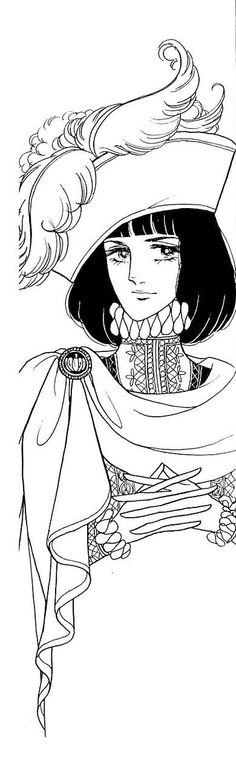 Aoike Yasuko – The Sons of Eve