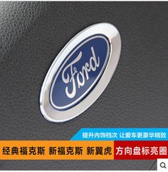 Find More Stickers Information about 1pc abs without logo for ford NEW FOCUS 2012 Steering wheel LOGO Decorative ring Plating sticker Decorative frame,High Quality abs arm,China logo deliver Suppliers, Cheap abs emblem from PaiKoo Company on Aliexpress.com
