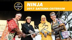 cool Ninja riders - 2017 Tour de France Saitama Critérium