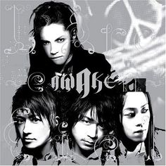 L'Arc~en~Ciel [Albums] 10th >> AEAKE >> 2005.06.22 Available for free and legal download through Freegal Music! http://eodls.freegalmusic.com/homes/index #LibraryFreeSpot