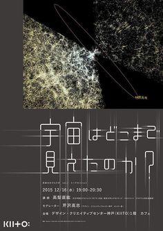 デザイン・クリエイティブセンター神戸 on