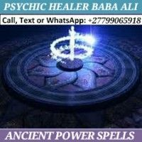 Spiritual Psychic Healer Kenneth consultancy and readings performed confidential for answers, directions, guidance, advice and support. Please Call, WhatsApp. Liberia, Saving A Marriage, Marriage Advice, Marriage Issues, Spiritual Healer, Spirituality, Medium Readings, Sexless Marriage, Call Me Now