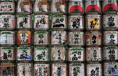 Barrels of sake (日本酒 ) donated to the Meiji Shrine. Tokyo,Japan.  www.meijijingu.or.jp/