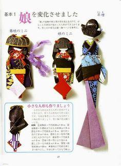 Dolls Origami Fish, Origami Paper, Diy Paper, Paper Crafts, Japanese Origami, Japanese Paper, Paper Dolls, Art Dolls, Moon Mandala