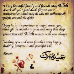 Eid mubarak message ramdan kareem pinterest eid mubarak eid eid mubarak m4hsunfo