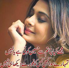 John Elia Poetry in Urdu 2 Lines with Images Poetry Pic, Poetry Books, Poetry Quotes, Urdu Image, Shayari Image, Urdu Funny Poetry, Love Poetry Urdu, Broken Heart Songs, Girlfriend Image